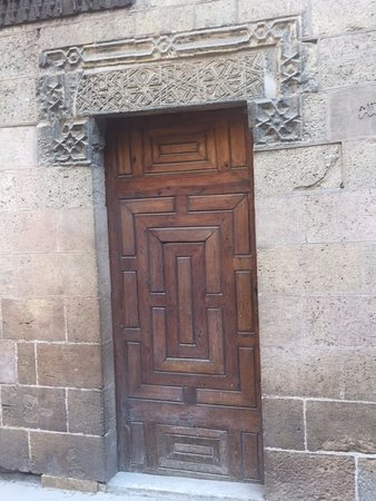 Bayt Al-Suhaymi: A beautiful door