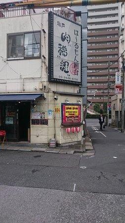 Nikumaregumi: 綺麗ではない外観