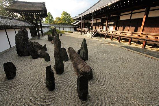 tofuku ji temple magnifique jardin sec - Jardin Sec