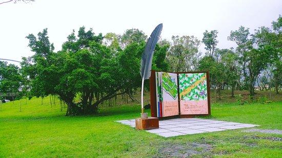 Dongshan River Forest Park