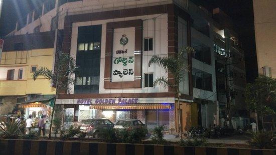 Hotel Golden Palace Updated 2017 Reviews Price Comparison And 4 Photos Vijayawada India Tripadvisor