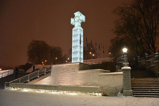 Vabaduse Monument