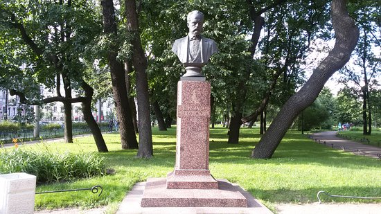 Bust of Chaikovskiy