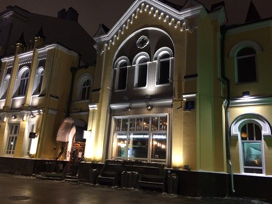 House of Fedotova