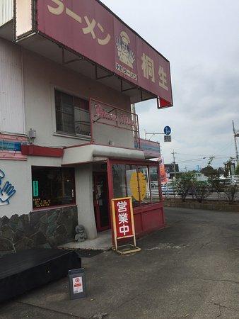 Midori, ญี่ปุ่น: photo2.jpg