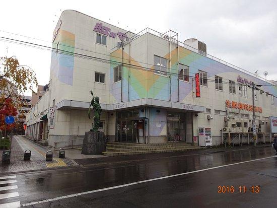 Hirosaki Food Market, Niji no Mart