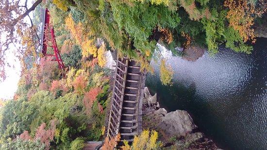 Otsuki, Giappone: 猿橋