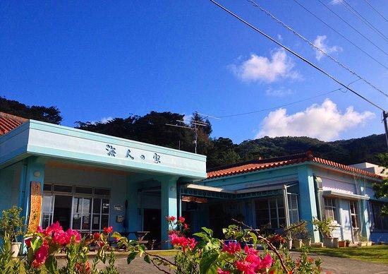 Shirahama Uminchunoie