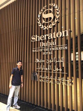 Sheraton Dubai Mall of the Emirates Hotel: Conexão do hotel com o shopping