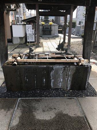 Chokokuji Temple
