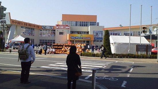 Sky Plaza MISAWA