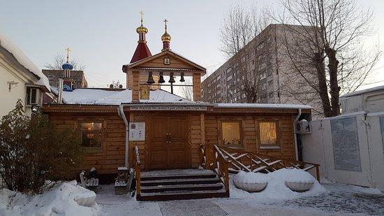 Church of the Holy Great Healer Panteleimon