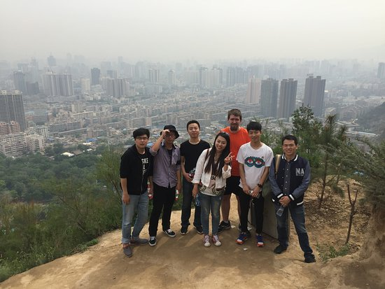 Wuquan Mountain Park Foto
