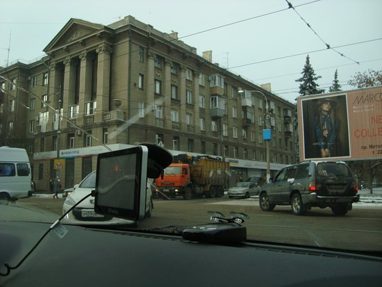 Magnitogorsk Photo