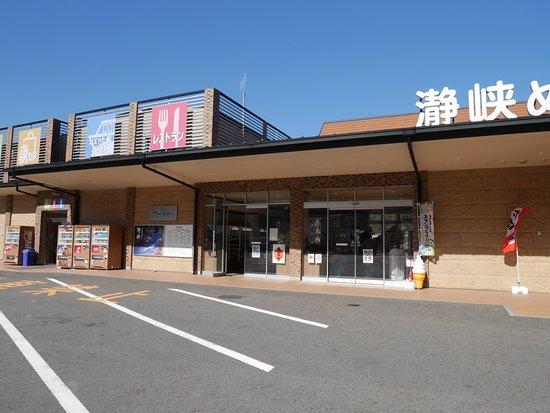Michi no Eki Dorokyokaido Kumanogawa