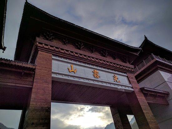 Nanjiang County