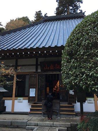 Kojakuji Temple: 香積寺