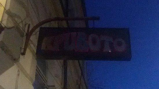 Krivoto Pizza Restaurant: .....