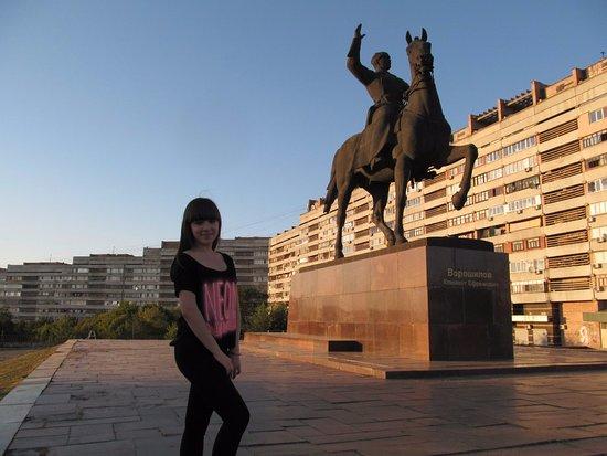 Voroshilov Square