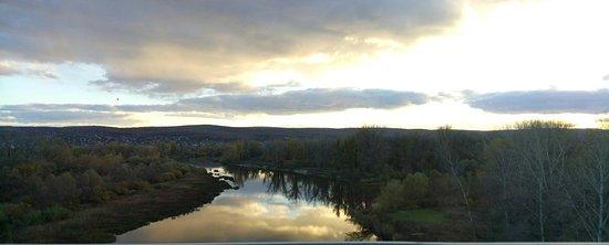 Samara Oblast Photo