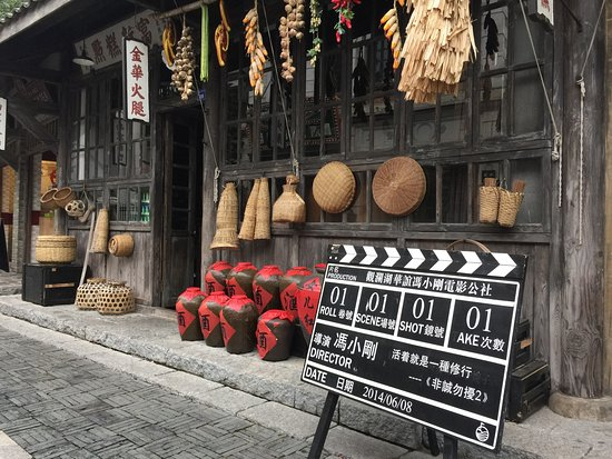 Mission Hills Huayi Brothers Feng Xiaogang Movie  Town