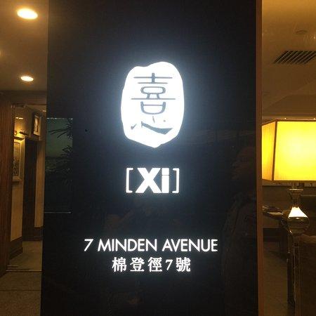 Xi Hotel: photo1.jpg
