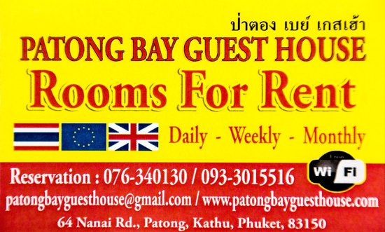 Patong Bay Guesthouse : contact details