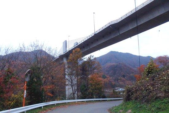 Foto de Naganohara-machi