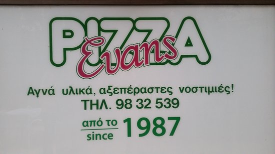 Pizza Evans House: 20161115_164919_large.jpg