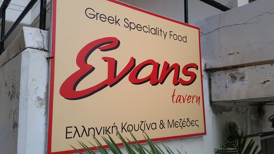 Pizza Evans House: 20161115_164837_large.jpg