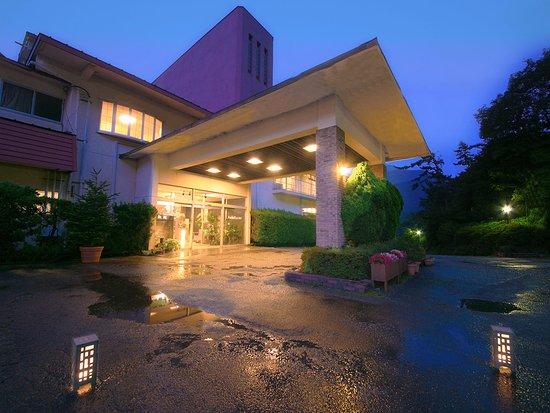 Kuju Kankou Hotel