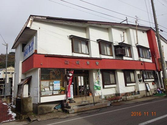 Owani-machi-bild
