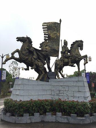 Hefei, Cina: 合肥三国新城遗址
