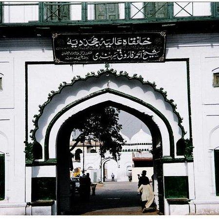 Fatehgarh, India: Aam Khas Bagh