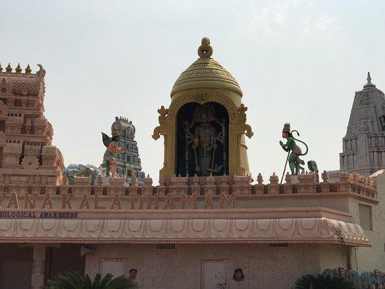 Surendrapuri: Entrance premise, inside photography is prohibited