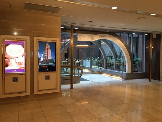 Hotel Hankyu International: ホテル阪急インターナショナル