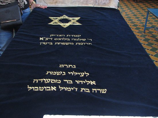 Ourika, Morocco: Tomb of Rabbi Shlomo Bel Hensh - at the tomb
