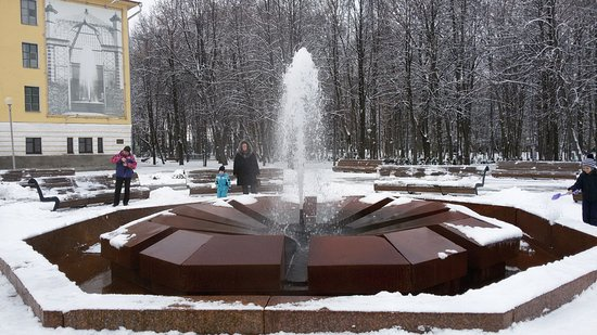 Muravyevskiy Fountain and Pump Room