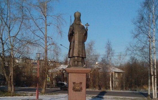 Monument to St. Tikhon the Patriarch