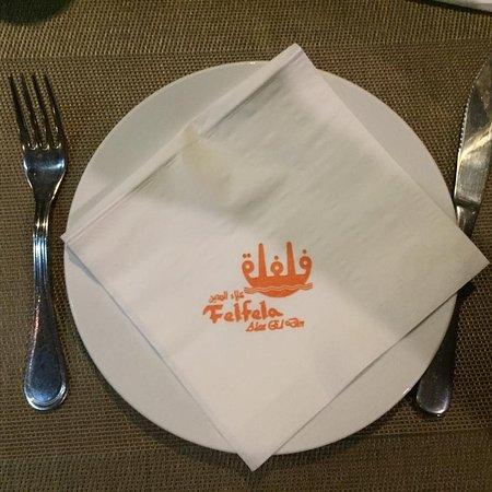 Photo of Middle Eastern Restaurant Felfela Alaa El Din at 15 ش طلعت حرب, Cairo 11511, Egypt