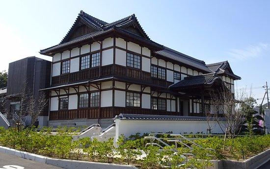 Former Wakayama Prefectural Conference Bldg.
