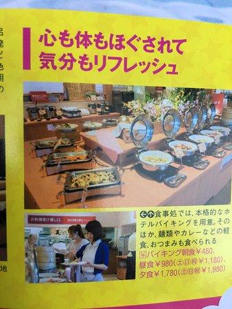 Kadoma, Japonya: photo0.jpg