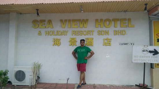 ‪Sea View Hotel & Holiday Resort‬ لوحة