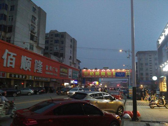 Cangzhou City China HD Wallpapers and s