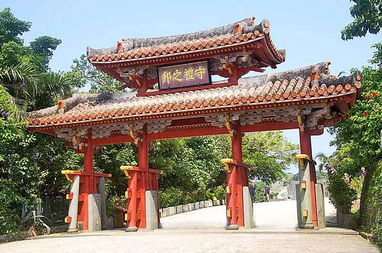 The Gate Outside Shuri Castle ...