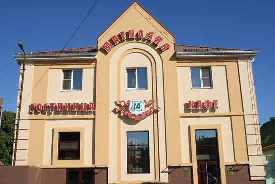 Magnoliya Hotel