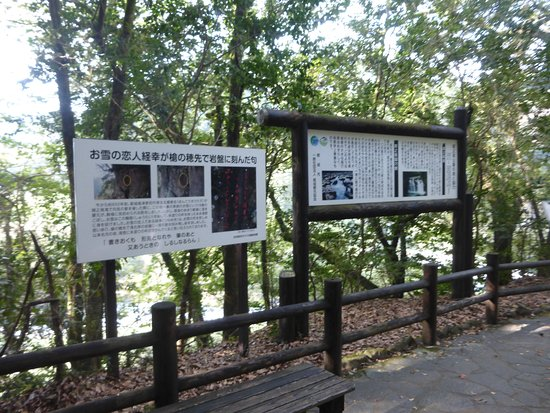 関之尾滝, 右の階段を下ります。