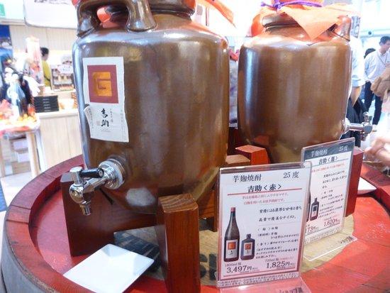 Miyakonojo, Japón: 吉助、試飲できます。