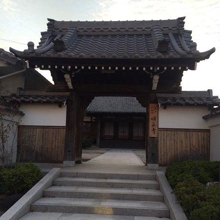 Junshoji Temple