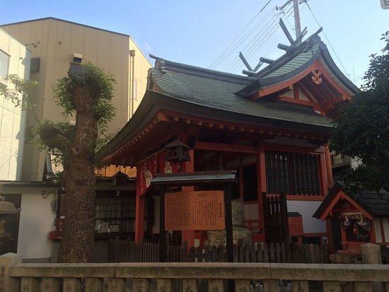 Kobe, Japan: 猿田彦神社